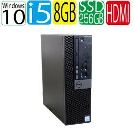 24時間限定 エントリーして楽天カード決済がお得!ポイント最大12倍!2/25 0時から 第6世代 DELL Optiplex 5040SF Core i5 6500 3.2GHz メモリ8GB 高速新品SSD256GB + HDD新品1TB DVDマルチドライブ Windows10 Pro 64bit USB3.0対応 HDMI 中古パソコン デスクトップ d-349-6R