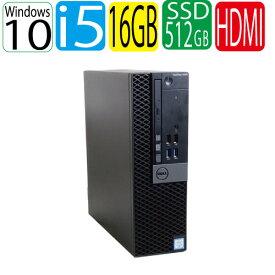 第6世代 DELL Optiplex 5040SF Core i5 6500 3.2GHz メモリ16GB 高速新品SSD512GB DVDマルチドライブ 無線LANアダプタ付き Windows10 Pro 64bit USB3.0対応 中古パソコン デスクトップ 0176aR