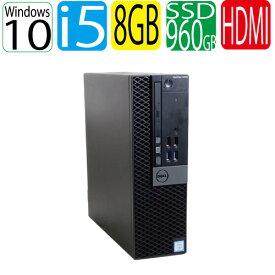 24時間限定 エントリーして楽天カード決済がお得!ポイント最大12倍!2/25 0時から 第6世代 DELL Optiplex 5040SF Core i5 6500 3.2GHz メモリ8GB 高速新品SSD960GB DVDマルチドライブ Windows10 Pro 64bit USB3.0対応 HDMI 中古パソコン デスクトップ R-d-428