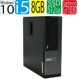 24時間限定 エントリーして楽天カード決済がお得!ポイント最大18倍!3/1 0時から DELL 7010SF Core i5 3470 3.2GHz メモリ8GB SSD新品512GB DVDマルチ HDMI GeForceGT1030(2GB) Windows10 Home 64bit USB3.0対応 中古ゲーミングpc 中古パソコン デスクトップ R-d-429