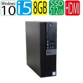 第6世代 DELL Optiplex 5040SF Core i5 6500 3.2GHz メモリ8GB 高速新品SSD512GB + HDD新品1TB DVDマルチドライブ Windows10 Pro 64bit USB3.0対応 HDMI 中古パソコン デスクトップ d-990-11R