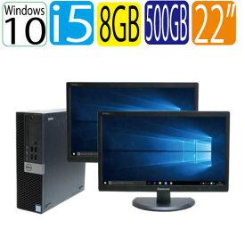 第6世代 DELL 5040SF Core i5 6500 3.2GHz メモリ8GB HDD500GB DVDマルチドライブ Windows10 Pro 64bit USB3.0対応 HDMI 2画面 デュアルモニター 22型ワイド液晶 中古パソコン デスクトップ R-dm-051