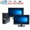 2画面デュアル 22型ワイド液晶 ディスプレイ 第6世代 DELL Optiplex 7040SF Core i7 6700 3.4GHz メモリ8GB HDD500GB DVDマルチドライブ Windows10 Pro 64bit USB3.0対応 HDMI 中古パソコン デスクトップ R-dm-113