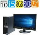 第6世代 DELL Optiplex 5040SF Core i5 6500 3.2GHz メモリ8GB HDD500GB DVDマルチドライブ Windows10 Pro 64bit USB3.0対
