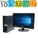 DELL 5040SF Core i5 6500 3.2GHz メモリ8GB 高速新品SSD256GB + HDD1TB DVDマルチドライブ Windows10 Pro 64bit USB3.0対応