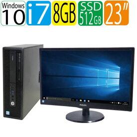 第6世代 HP ProDesk 600 G2 SF Core i7 6700 3.4GHz メモリ8GB 高速新品SSD512GB DVDマルチ Windows10 Pro 64bit WPS Office付き USB3.0対応 フルHD対応23型ワイド液晶 ディスプレイ 中古 中古パソコン デスクトップ dtb-480-3R