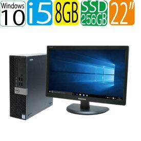 第6世代 DELL Optiplex 5040SF Core i5 6500 3.2GHz メモリ8GB 高速新品SSD256GB DVDマルチドライブ Windows10 Pro 64bit USB3.0対応 HDMI 22型ワイド液晶 中古パソコン デスクトップ R-dtb-504
