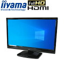 液晶モニタ 中古 HDMI 21.5インチワイド液晶 フルHD イーヤマ iiyama ProLite E2282HS 1920x1080 ディスプレイモニタ VGA DVI 数量限定…