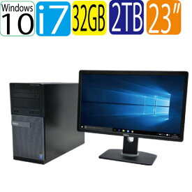 DELL Optiplex 9020MT フルHD23型ワイド液晶 ディスプレイ Core i7 4770(3.4GHz) 大容量メモリ32GB DVDマルチ HDD新品2TB WPS Office付き Windows10 Pro 64bit 中古 中古パソコン デスクトップ 0782sR