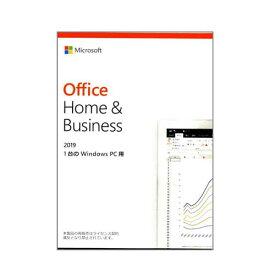 Microsoft Office2019 Home & Business マイクロソフト オフィス ホームアンドビジネス【PCバンドル版/PIPC版】【単品販売できません】