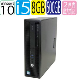 24時間限定 エントリーして楽天カード決済がお得!ポイント最大12倍!2/25 0時から 第6世代 HP ProDesk 600 G2 SF Core i5 6500 3.2GHz メモリ8GB HDD500GB DVDマルチ Windows10 Pro 64bit WPS Office付き USB3.0対応 中古 中古パソコン デスクトップ 1467a-marR