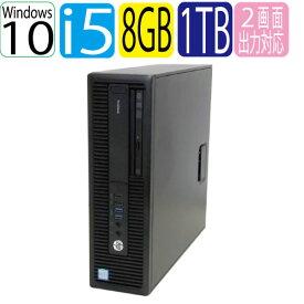 24時間限定 エントリーして楽天カード決済がお得!ポイント最大12倍!2/25 0時から 第6世代 HP ProDesk 600 G2 SF Core i5 6500 3.2GHz メモリ8GB HDD1TB DVDマルチ Windows10 Pro 64bit WPS Office付き USB3.0対応 中古 中古パソコン デスクトップ 1462a-marR