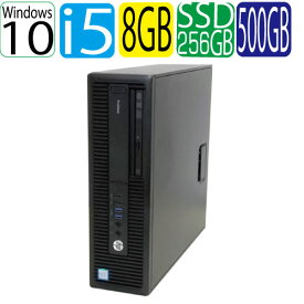 第6世代 HP 600 G2 SF Core i5 6500 3.2GHz メモリ8GB SSD新品256GB + HDD500GB DVDマルチ Windows10 Pro 64bit WPS Office付き USB3.0対応 中古 中古パソコン デスクトップ 1463gR