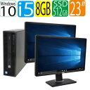 2画面デュアルモニタ 23型ワイド液晶 ディスプレイ HP ProDesk 600 G2 SF Core i5 6500 メモリ8GB 高速新品SSD512GB DVDマルチ Windows10 Pr