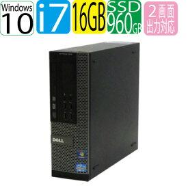エントリーして楽天カード決済がお得!ポイント最大11倍! DELL 7020SF Core i7 4770 大容量メモリ16GB DVDマルチ 高速新品SSD960GB WPS Office付き Windows10 Pro 64bit 中古パソコン デスクトップ 1351hR