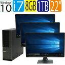 3画面トリプルモニタ 22型ワイド液晶 ディスプレイ DELL 7020SF Core i7 4770 3.4GHz メモリ8GB DVDマルチ HDD1TB Win…