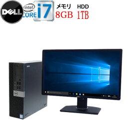 第6世代 DELL Optiplex 7040SF Core i7 6700 3.4GHz メモリ8GB HDD1TB DVDマルチドライブ Windows10 Pro 64bit USB3.0対応 HDMI WPS Office付き 23型ワイド液晶ディスプレイ 中古パソコン デスクトップ 1174sR