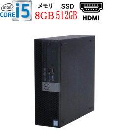 第6世代 DELL Optiplex 5050SF Core i5 6500 3.2GHz メモリ8GB 高速新品M.2 Nvme SSD512GB DVDマルチドライブ Windows10 Pro 64bit WPS Office付き USB3.0対応 HDMI 中古パソコン デスクトップ 0264hR