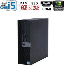 エントリーしてお買い物するとポイント9倍 12/4 20時から ゲーミングpc 第6世代 DELL Optiplex 5040SF Core i5 6500 3.2GHz メモリ16GB 高速新品512GB DVDマルチドライブ GeForce GT1030 HDMI Windows10 Pro 64bit USB3.0対応 中古パソコン デスクトップ 0178gR