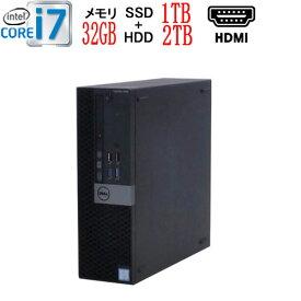 第6世代 DELL Optiplex 7040SF Core i7 6700 3.4GHz メモリ32GB 高速新品 M.2 NvmeSSD 1TB + HDD新品2TB DVDマルチドライブ Windows10 Pro 64bit USB3.0対応 HDMI 中古パソコン デスクトップ 1214aR