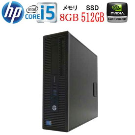 第6世代 HP 600 G2 SF Core i5 6500 メモリ8GB 高速新品SSD512GB Windows10 Pro 64bit グラフィックボード GeForceGT1030 HDMI WPS Office付き ゲーミングpc 中古 中古パソコン デスクトップパソコン d-293-2R