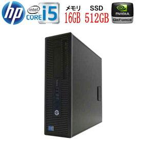 第6世代 HP 600 G2 SF Core i5 6500 メモリ16GB 高速新品SSD512GB DVDマルチ Windows10 Pro 64bit GeForceGT1030 HDMI WPS Office付き USB3.0対応 ゲーミングpc 中古 中古パソコン デスクトップパソコン 1184a-2R