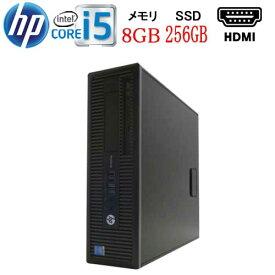 第6世代 HP ProDesk 600 G2 SF Core i5 6500 3.2GHz メモリ8GB 高速新品SSD256GB DVDマルチ Windows10 Pro 64bit WPS Office付き HDMI変換付き USB3.0対応 中古 中古パソコン デスクトップ 1463gR