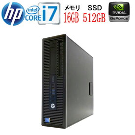第6世代 HP ProDesk 600 G2 SF Core i7 6700 3.4GHz メモリ16GB 高速新品SSD512GB DVDマルチ GeForceGT1030 Windows10 Pro 64bit WPS Office付き USB3.0対応 中古 中古パソコン デスクトップ ゲーミングpc 1637a10-marR