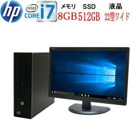第6世代 HP ProDesk 600 G2 SF Core i7 6700 3.4GHz メモリ8GB 高速新品SSD512GB DVDマルチ Windows10 Pro 64bit WPS Office付き USB3.0対応 22インチワイド液晶 ディスプレイ 中古 中古パソコン デスクトップ dtb-480-3R