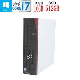 第6世代 富士通 ESPRIMO D586 Core i7 6700 メモリ16GB 高速新品SSD512GB Windows10 Pro 64Bit 中古 中古パソコン デスクトップ 1218aR 10245165