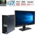 ゲーミングpc 第7世代 DELL Optiplex 7050SF-5050SF Core i7 7700 メモリ16GB 高速新品M.2 Nvme SSD256GB Windows10 Pro 64bit GeForce…