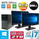 中古パソコン デスクトップ DELL Optiplex 9020MT 2画面 22型ワイド液晶 ディスプレイ(デュアルモニタ) Core i7 4770(…