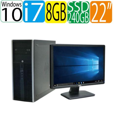 HP 8300MT Core i7 3770 3.4G 大容量メモリ8GB 新品SSD256GB + HDD500GB DVDマルチ Windows10 Pro 64bit 22型ワイド液晶 ディスプレイ 中古 中古パソコン デスクトップ 0937sR