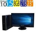 24時間限定 エントリーして楽天カード決済がお得!ポイント最大12倍!2/25 0時から HP 6300SF Core i5 3470 3.2GHz メモリ8GB HDD新品2TB DVDマルチ Windows10 Home 64Bit 23型ワイド液晶 ディスプレイ フルHD対応 USB3.0対応 中古 中古パソコン デスクトップ 0543SR