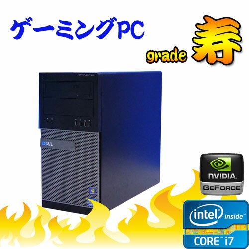 ゲーミングpc 中古 デスクトップ DELL Optiplex 9010MT Core i7-3770 メモリ8GB 500GB DVDマルチドライブ GeforceGTX1050 64Bit Windows7Pro R-dg-142 中古