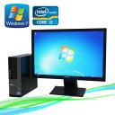 中古パソコン DELL 7010SF 24型ワイド液晶(フルHD) Core i3-3220 3.3GHz メモリー4GB DVD-ROM 64Bit Wind...
