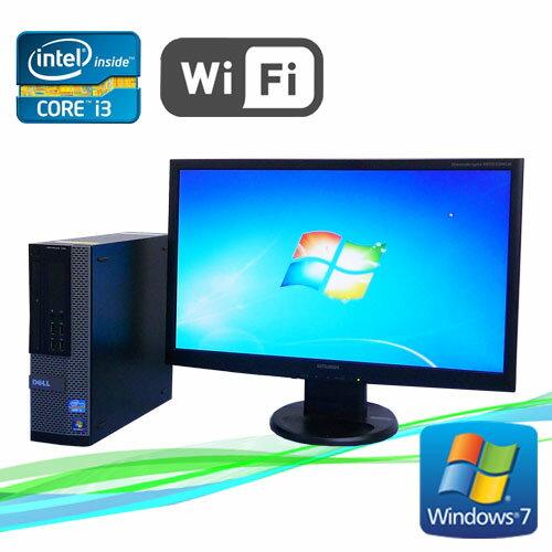 中古パソコン 無線LAN付 DELL 790SF 23ワイド液晶 Core i3 2100 3.1GHz メモリ2GB DVD-ROM Windows7 /R-dtb-439 /中古