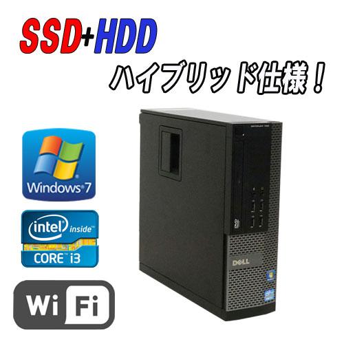 中古パソコン デスクトップ 無線LAN対応 高速SSD+HDD DELL 790SF Core i3 2100-3.1GHz メモリ4GB DVD 64Bit Windows7Pro /R-d-300 /中古