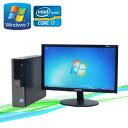 中古パソコン DELL 790SF 20ワイド液晶 Core i7-2600 3.4GHz メモリー4GB DVDマルチ 64Bit Windows7 Pro /R-dtb-387/中古