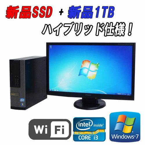 中古パソコン 無線LAN対応 SSD+1TB DELL 790SF 23ワイド液晶 Core i3 2100 3.1GHz メモリ4GB DVD-ROM 64Bit Windows7 /R-dtb-454 /中古