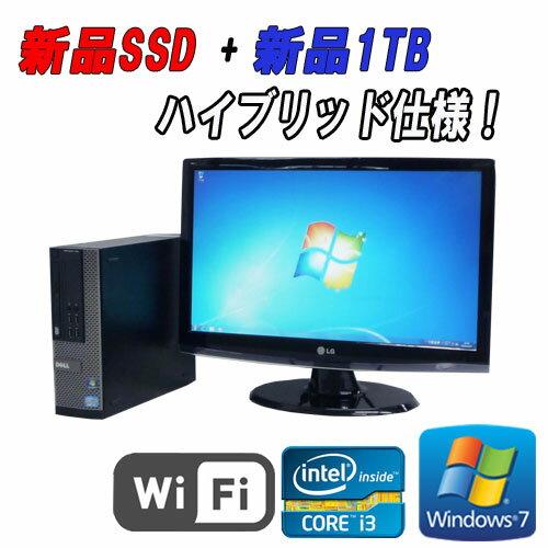 中古パソコン デスクトップ 無線LAN対応 SSD+1TB DELL 790SF 24ワイド液晶 Core i3 2100 3.1GHz メモリ4GB DVD-ROM 64Bit Windows7 /R-dtb-455 /中古