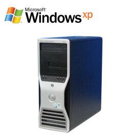 エントリー後、楽天カード決済でポイント最大13倍!6/21 20時から DELL Precision 390 Core2 Duo E4300 メモリー1GB DVD-ROM WindowsXP Pro 32Bit ワークステーション 中古 中古パソコン デスクトップ R-w-027