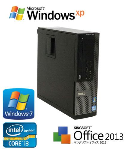 中古パソコン デスクトップ DELL 790SF Core i3 2100 3.1GHz メモリ2GB DVD-ROM WindowsXP 7 Pro Office_WPS2017 /R-d-310/中古