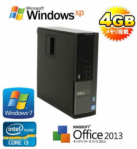 中古パソコン デスクトップ DELL 790SF Core i3 2100 3.1GHz メモリ4GB DVD-ROM WindowsXP 7 Pro Office_WPS2017 /R-d-311/中古