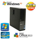 中古パソコン DELL 790SF Core i3 2100 3.1GHz メモリ4GB DVD-ROM WindowsXP 7 Pro Office_WPS2...