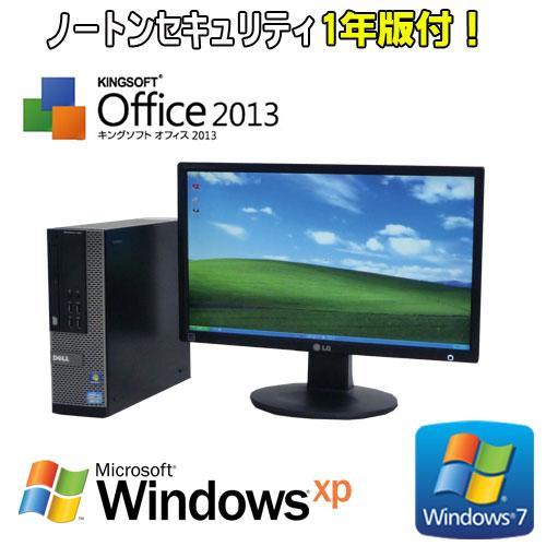 中古パソコン デスクトップ DELL 790SF 22型ワイド液晶 Core i3 2100 3.1GHz メモリ2GB DVD-ROM WindowsXP 7 Pro Office_WPS2017 ノートンセキュリティ /R-dtb-464/ 中古
