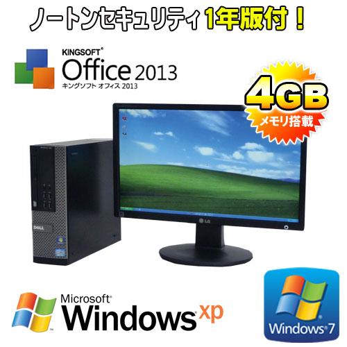 中古パソコン DELL 790SF 22型ワイド液晶 Core i3 2100 3.1GHz メモリ4GB DVD-ROM WindowsXP 7 Pro Office_WPS2017 ノートンセキュリティ /R-dtb-465 /中古