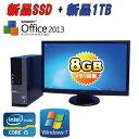 中古パソコン DELL 7010SF 23ワイド液晶 Core i5 3470 3.2GHz SSD120GB+HDD1TB メモリー8GB DVDマルチ 64...