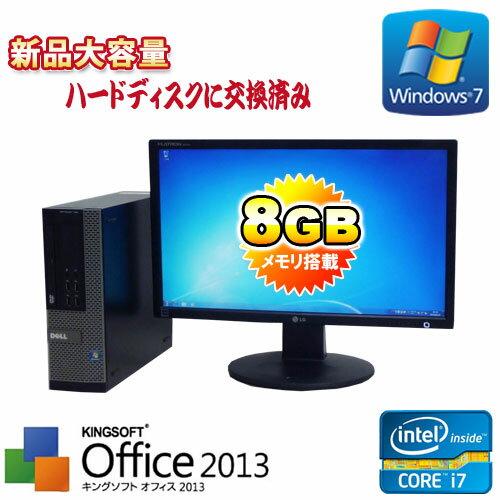 中古パソコン DELL 7010SF 22型ワイド液晶 Core i7-3770(3.4GHz) メモリー8GB 1TB DVDマルチ 64Bit Windows7Pro /R-dtb-491 /USB3.0対応 /中古