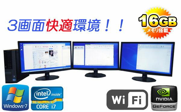 中古パソコン デスクトップ WiFi対応 DELL 7010SF 22型ワイド液晶×3枚 Core i7 3770 3.4GHzメモリ16GB DVD書込可GeForceGT710 Windows7Pro64Bit/R-dm-097 /USB3.0対応 /中古